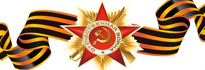 http://sibalbatros.ru/upload/iblock/3be/3be58a47c615059ef96079377825448e.jpg